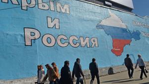 ВКрыму ответили назаявление Европы постатусу полуострова
