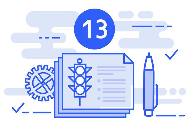 Билет № 13— экзамен ПДДонлайн
