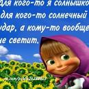 Наталья Малыхина