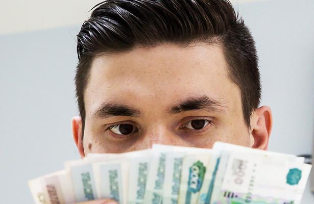 Аналитики спрогнозировали падение зарплат россиян