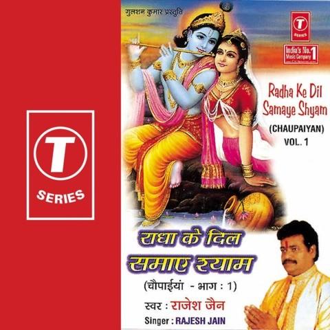 Devika Star Utsav Tv Serial Title Song Promo Ringtone