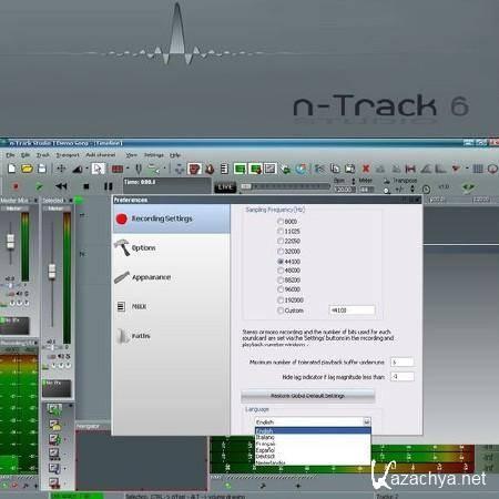 Tchargez le logiciel d- n-Track Studio