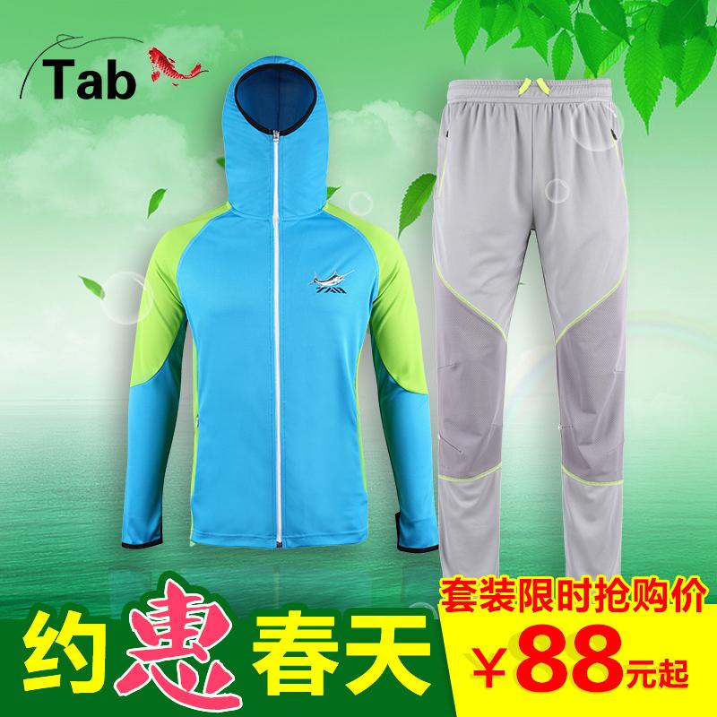 Одежда для рыбалки купить на алиэкспресс