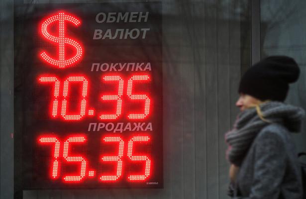Курс доллара опустился до73,21рубля наоткрытии торгов