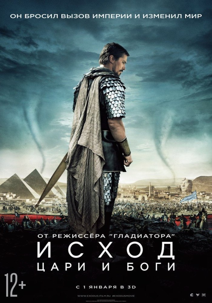 Watch Exodus: Gods and Kings () Full Movie Online