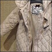 кожаная куртка для мальчика купить