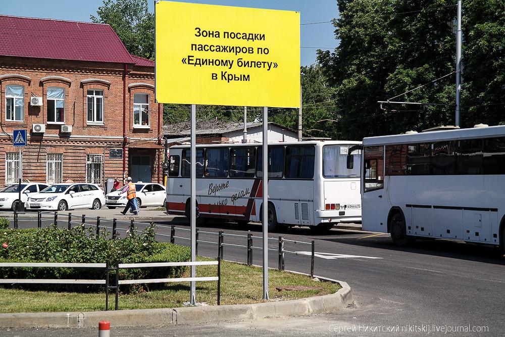 Билеты на автобус краснодар.