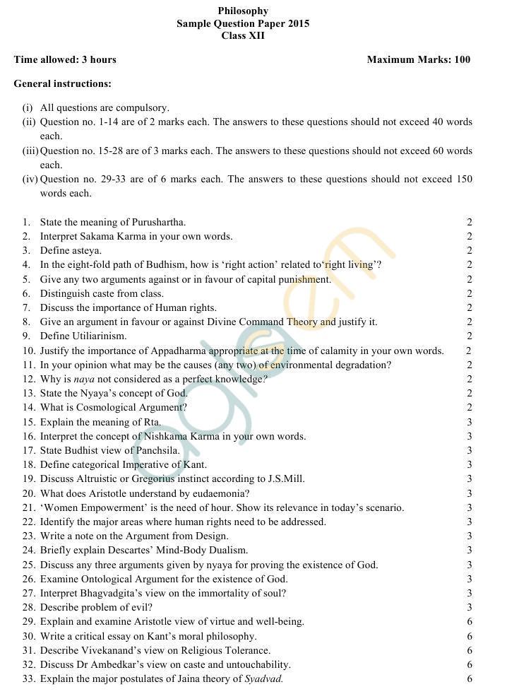 Write my nursing philosophy paper example