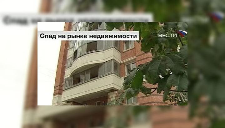 Кризис на рынке недвижимости испании