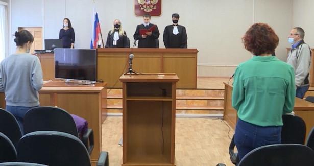 ВМагадане приговорили к13годам педагога, домогавшегося школьниц