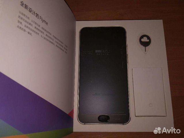 Meizu mx5 service manual