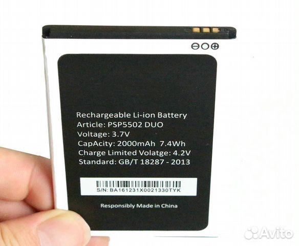 Алиэкспресс батарея для телефона престижио