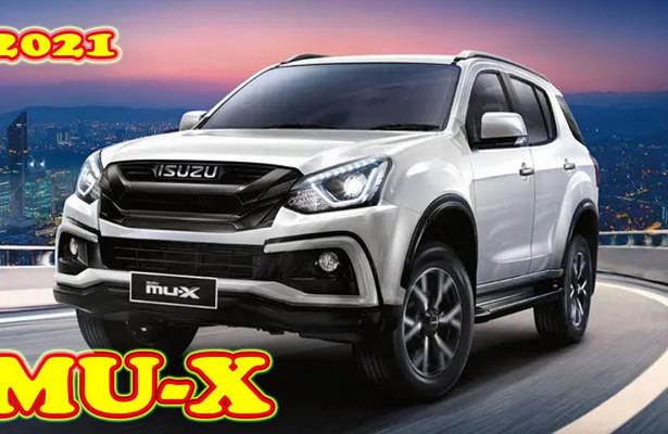 Isuzu готовит новый внедорожник MU-X