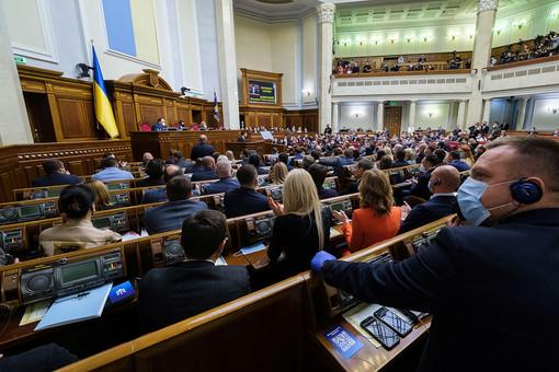 Депутат Рады вовремя заседания просматривал эротические фото