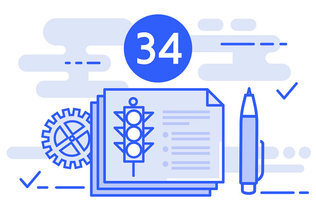 Билет № 34— экзамен ПДДонлайн