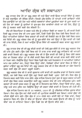 Essay pollution in punjabi language