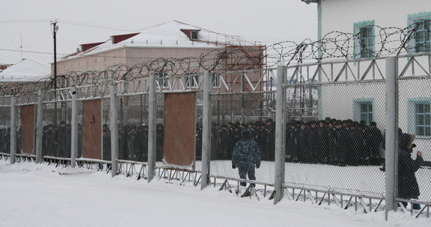 Заключенный колонии вЯНАО засудил пермскую «Почту России»