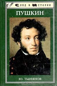 Книга все сказки пушкина а с пушкин  1813420