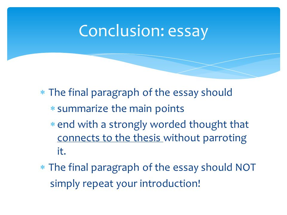 Conclusion for essay