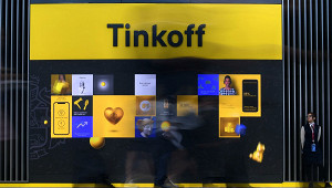 «Тинькофф» после «Яндекса» перешел нафастфуд
