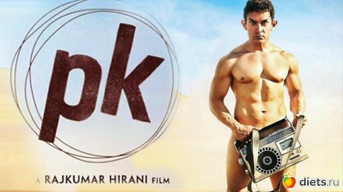 PK (2014) - HD BOLLYWOOD MOVIE PART 2 - AMIR KHAN