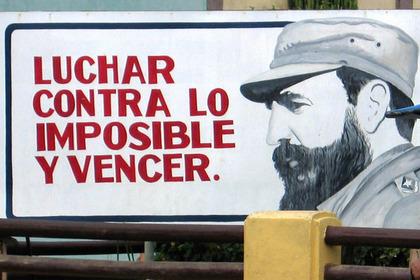 ВLeMonde вышел некролог Кастро отумершего в2001 году журналиста