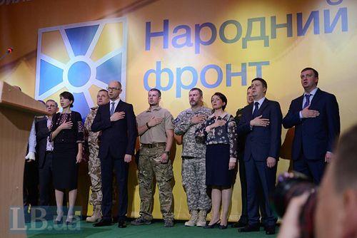 Напротив кабинета Яценюка разместили плакат стребованием егоотставки