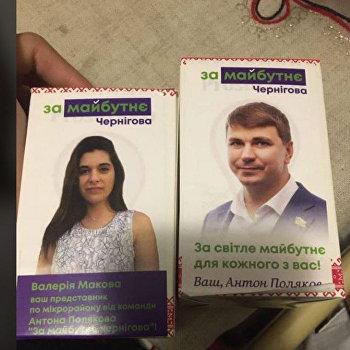 «Светлое будущее» заголос: ВЧернигове избирателей пытались подкупить лампочками