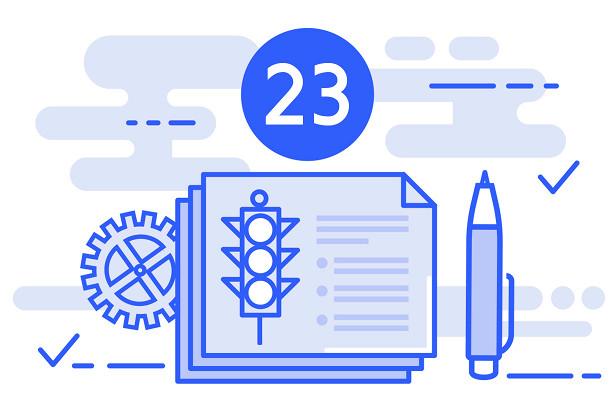 Билет № 23— экзамен ПДДонлайн