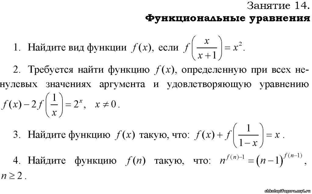 Олимпиада с решениями математика 8