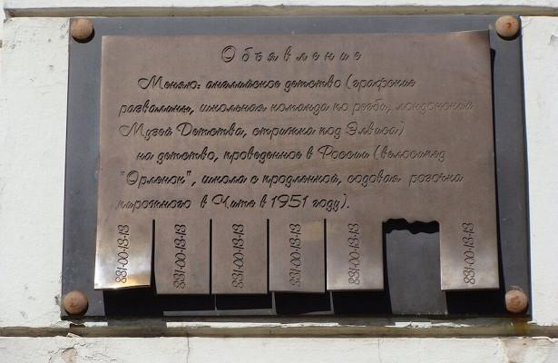 Нижегородский памятник частному объявлению вошел втоп-100необычных скульптур России