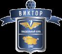 ГК Динамо-Виктор — ГК Скиф