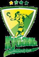 ГК Кубань — ГК Ставрополье-СКФУ