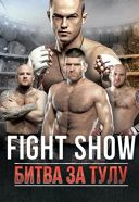 Fight Show БИТВА ЗА ТУЛУ