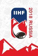 Финал Чемпионата U-18 (Gold medal game).