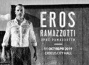 Эрос Рамаззотти