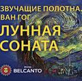 Хироко Нинагава (скрипка), Наталья Летюк (орган), Алексей Холодов (фортепиано)