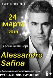 Сольный концерт Alessandro Safina (Алессандро Сафина) с большим симфоническим оркестром