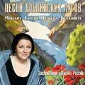 Яна Иванилова (сопрано)