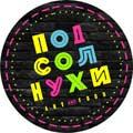 DISCO 80/90X (Татьяна Овсиенко, Андрей Разин)