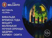 Московский камерный оркестр