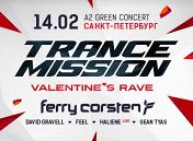 «Trancemission. Valentine's Rave»