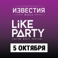 «Like party»