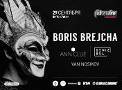 Борис Брейча