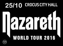 Nazareth (Великобритания)