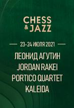 Chess & Jazz 2021