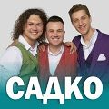 «Садко»