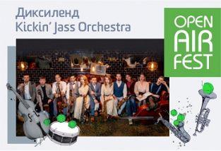 Kickin' Jass Orchestra