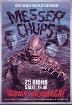 MESSER CHUPS - концерт на корабле