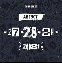 Dobrofest 2021